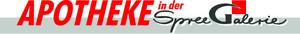 Logo der Apotheke in der Spreegalerie