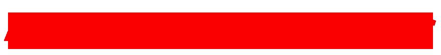 Logo der Apotheke Kirschweiler