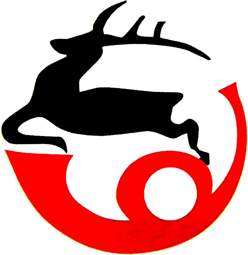 Logo der Hirschapotheke