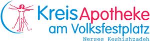 Logo der Kreisapotheke am Volksfestplatz