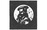 Agricola-Apotheke Glauchau Logo